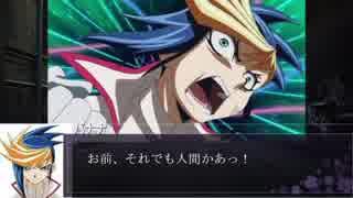 【シノビガミリプレイ】正義の在り処 3サ