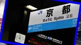 京都きょうとキょうト狂都きょウトKyoとキ