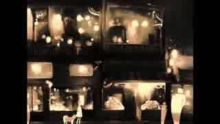 【ロー生が】街灯りの下で【歌わせていた
