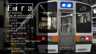 【JR静岡10周年】Eira feat.JR SHIZUOKA【
