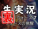 #209裏 岡田斗司夫ゼミ