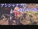 【モンスターハンター:ワールドβ版】伝説の男バイトリーダーヤマト3