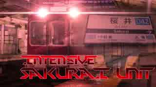 intensive Sakurai unit (intensive care