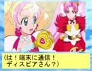 フィーリア王女とふたりはプリキュアSplash☆Star~688