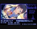 【2017年版】エロゲソングショートメドレー200曲【Side-A】