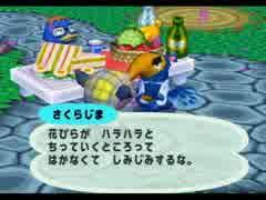 ◆どうぶつの森e+ 実況プレイ◆part13