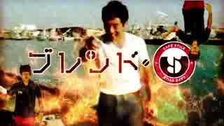 ブレンド・Shuzo