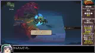 【ゆっくり実況】BattleChasers:NightWarをねっとりプレイ 全4/17話