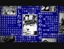 【7人目のスタンド使い】 7周年記念PV【大帝国OPパロ】