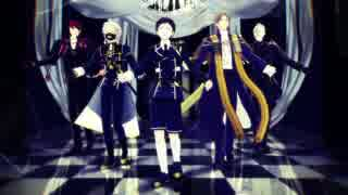 【MMD刀剣乱舞】メトロポリタン組でフィク