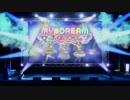 【ライブ風音響】MY☆DREAM ライブ(Believe