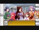 【東方卓遊戯】紺珠一家のレンドリフト冒険譚 9-3【SW2.0】