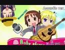 [キルミーベイベー]アコギ風にEDを弾いて歌ってみました。[Corone]