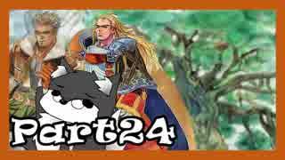 【実況】 サガフロンティア2 を初見プレイ #24