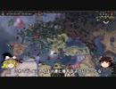 【ゆっくりHOI4】世界線ⅡPart3【枢軸ルー
