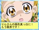 フィーリア王女とふたりはプリキュアSplash☆Star~689