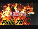 【実況】終焉の地にて part 28【FF6】