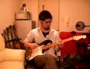 【演奏してみた】バッカーノ!【ギター】