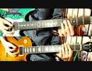 【 Afterglow 】 アスノヨゾラ哨戒班 Full ギター 弾いてみた 【 バンドリ! 】