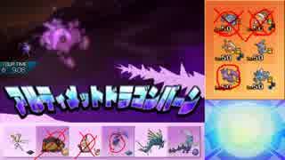 【ポケモンUSM】ウルトラまったりシングルレート 33【アーゴヨン】