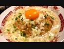 【ニコめし】餡かけキムチ角煮炒飯と旨辛スープ餃子♪