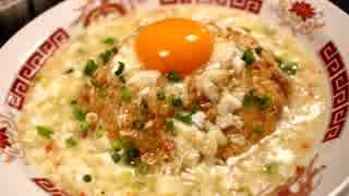 【ニコめし】餡かけキムチ角煮炒飯と旨辛