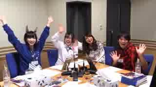【公式高画質版】Fate Grand Order カルデア・ラジオ局 #49  大久保瑠美 古川慎