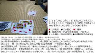 【ルール追加大富豪】いへいへわうゅじんいれまの幻 6
