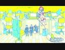 ロックンロール / 初音ミクsweet