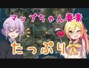 【PUBG】さようなら旧バージョン【結月マップちゃん】1080p対応