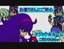 【ポケモンUSM】マジック☆ルームこだわりE