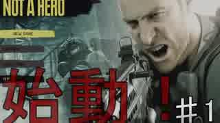 ピクトさんのNOT A HERO part.1【バイオハザード7】【初見実況】【グロVer】 thumbnail
