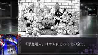 【シノビガミリプレイ】正義の在り処 4サ