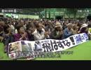 オスプレイ事故1年:名護市で抗議集会 ヘリ窓落下批判も相次ぐ