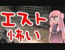【ダークソウル3】灰の茜ちゃん探訪記part3【ダークサイド動画】