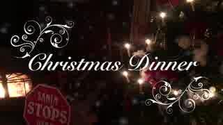 【究極のコンビニめし】クリスマスディナ