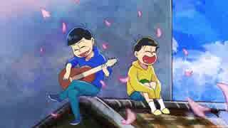 【手描き】桜を歌ってくれるカラ松