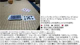 【ルール追加大富豪】いへいへわうゅじんいれまの幻 9