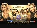 【WWE】シャーロット vs ナタリア:ランバージャック戦【COC17】