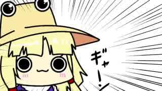 【東方手書きショート】ブチギレ!!れい