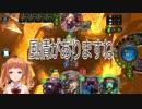 雑談バース #02