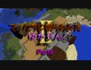 【Minecraft】マイクラに捕らわれたゆかりんⅡ Part6【VOICEROID実況】