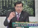 【松田まなぶ】AI革命が変える労働とマネーのカタチ[桜H29/12/19]