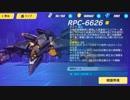 【崩壊3rd】対SS RPC-6626 29493点【記憶戦場】