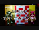 INFOBAR オプティマスプライム【au × トランスフォーマー】