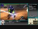 【ゆっくりMHXX】闘技場ソロSの道part7