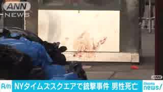 人気の「銃撃」動画 52本 - ニコニコ動画