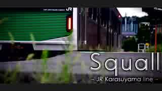 Squall - JR Karasuyama line -