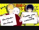 【MMDモノノケ庵】ジャバヲッキー・ジャバヲッカ