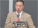 【RBRA】朝鮮半島有事!~我々はいかに日本人を救出できるか!?ピンチをチャンスに!![桜H29/12/20]